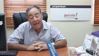 Fokus Jeruzalém 093: Rádio Darom: Redaktoři informují o raketovém teroru