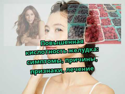 Гипертония справочник