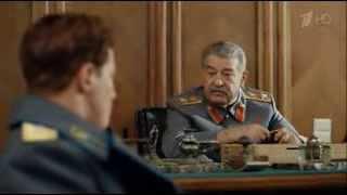 Сталин и его сын !