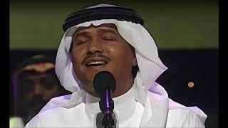 اغاني حصرية ياليل ياجامع - محمد عبده - جودة ممتازة تحميل MP3