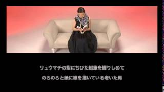 谷川俊太郎蒼井優スペシャルポエトリーコラボレーション