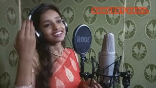 GANGAJAL BHOJHI, SHIV BHAJAN, ANUPAMA DAS - Download this Video in MP3, M4A, WEBM, MP4, 3GP