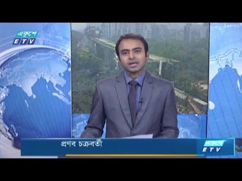 12 PM News || দুপুর ১২টার সংবাদ || 25 February 2021 || ETV News