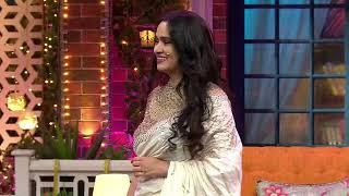 Tumse milkar Na jaane kyon song by Padmini Kolhapuri and Kapil Sharma