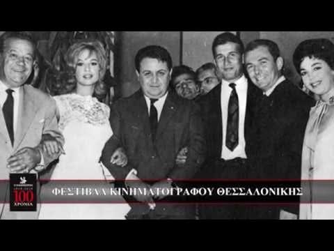 Αρχίζει το Φεστιβάλ Ελληνικού Κινηματογράφου