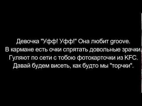 Элджей & Sorta - Aqua ТЕКСТ / LYRICS