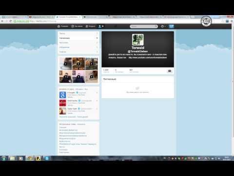 Твиттер для чайников - как пользоваться видео