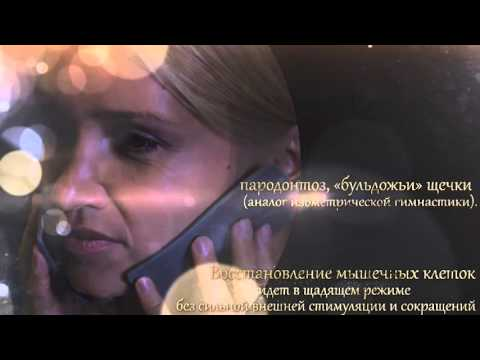 ЮМК Демонстрация оборудования в Центре красоты, здоровья и омоложения