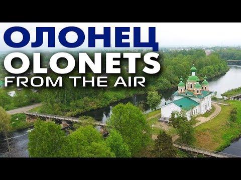 Аэросъемка в городе Олонец / Карелия путешествия туризм