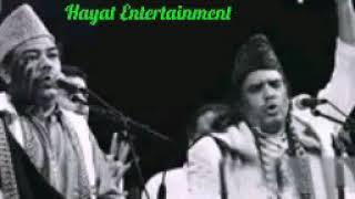 Andhere me dil k charag e mohabbat | Sabri Brothers | Savere Savere | Qawwali | Original Track Sound