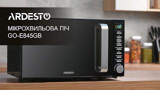 Мікрохвильова піч Ardesto GO-E845GB