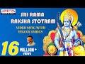 Popular Lord Sri Rama Songs by S.P.Balu | Video Song with Telugu Lyrics