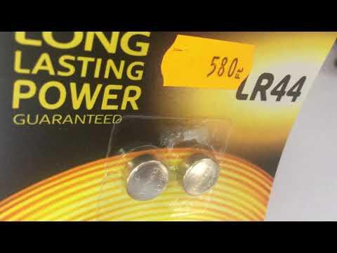 Duracell LR44 - LR44 battery - LR44 Batterie