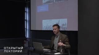 Лекция Константина Тарасова «Механизмы солдатской самоорганизации в 1917 году»