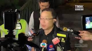 20190722 警方交代元朗多宗襲擊案 | TMHK News Live 新聞直播