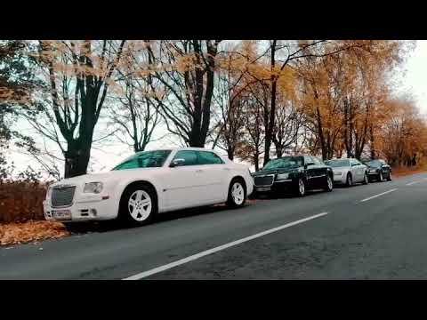 Chrysler 300c Весільний кортеж, відео 1
