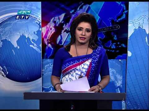 11 PM News || রাত ১১টার সংবাদ || 17 April 2021 || ETV News
