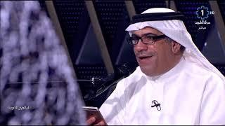 عادل الماس - ياخطاوي ضايعه للشاعر يوسف الحميد   برنامج ليالي الكويت تحميل MP3