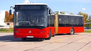 Последний выпущенный автобус ЛАЗ. Это конец легенды?!