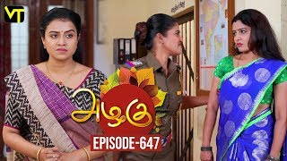 Azhagu Tamil Serial Episode 647  for this beautiful family entertainer starring Revathi as Azhagu, Sruthi Raj as Sudha, Thalaivasal Vijay, Mithra Kurian, Lokesh Baskaran & several others. Stay tuned for more at: http://bit.ly/SubscribeVT  Cast: Revathy as Azhagu, Gayathri Jayaram as Shakunthala Devi,   Sangeetha as Poorna, Sruthi Raj as Sudha, Thalaivasal Vijay, Lokesh Baskaran & several others  Azhagu Episode 645 https://youtu.be/FNacdePXQX0  Azhagu Episode 644 https://youtu.be/bIJLAMDkvxY  Azhagu Episode 642 https://youtu.be/tDAHWLFt08k  Azhagu Episode 641 https://youtu.be/dxidfns-Bjs  Azhagu Episode 639 https://youtu.be/YaTdy-oAtBw  Azhagu Episode 638 https://youtu.be/wCXG1UbI6Ig  Azhagu Episode 637 https://youtu.be/4VkWPBKbYxw  Azhagu Episode 636 https://youtu.be/H4eefK31clA   For more updates,  Subscribe us on: https://www.youtube.com/user/VisionTimeTamizh  Like Us on:  https://www.facebook.com/visiontimeindia
