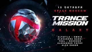 Aly & Fila–Live @ Trancemission Galaxy MSK (15.10.2016)