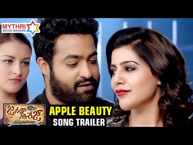 Apple Beauty HD Video Song | Janatha Garage Video  Songs | NTR | Samantha