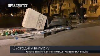 Випуск новин на ПравдаТут за 22.02.19 (06:30)