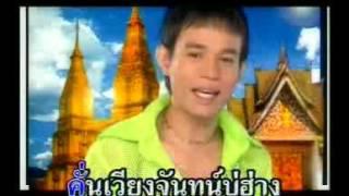 Nhac Mua lam Vong
