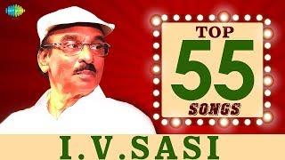 Top 55 Songs - Tribute to I.V. SASI   One Stop Jukebox   K.J.Yesudas, S.Janaki   Malayalam  HD Songs