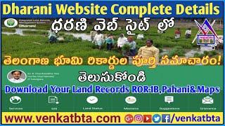 dharani website land records - मुफ्त ऑनलाइन