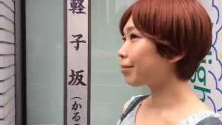 【Japan Bassist #100】伊藤 麻衣[チャルモ]