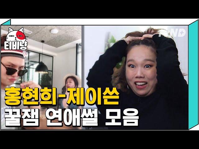 Video Aussprache von HYUN in Englisch