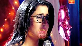 Naamkarann: Avni And Neel To Reunite In A Party