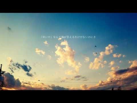 Guiano - 空の随に (feat. IA)