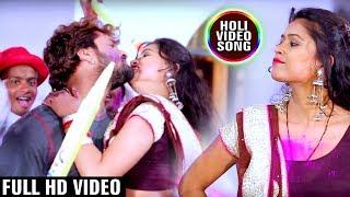 2018 Video Song Rang Dalab Jhulawa Me Khesari Lal Bhojpuri