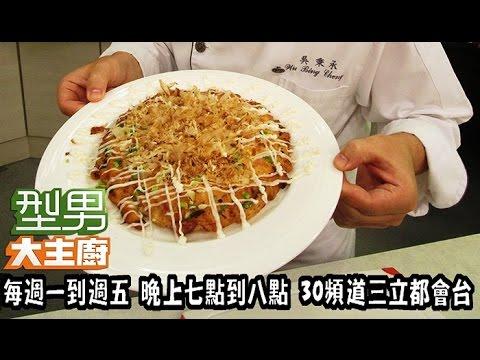 【超便利出好菜】鮪魚泡麵蛋餅