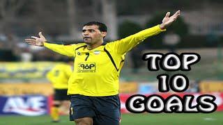 عماد محمد اجمل 10 اهداف ● Emad Mohammed TOP 10 Goalsᴴᴰ تحميل MP3