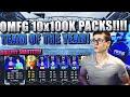 Download Video FIFA 16: TOTY PACK OPENING (DEUTSCH) - FIFA 16 ULTIMATE TEAM - OMFG 10x100K PACKS!!! [TOTY!]