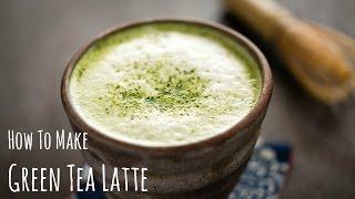 How to Make Matcha Latte (Green Tea Recipe) 抹茶ラテの作り方(レシピ)