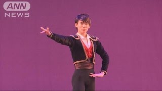 NY若手バレエダンサー登竜門 日本人男性2人が1位に(17/04/15)