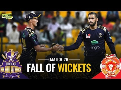 Match 26: Quetta Gladiators vs Islamabad United | Sprite Fall of Wickets