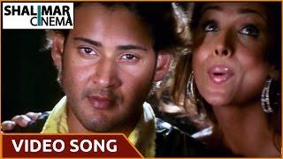 Athidi Movie Songs   Rathraina Video Song   Mahesh Babu, Amrita Rao, Malaika Arora Khan