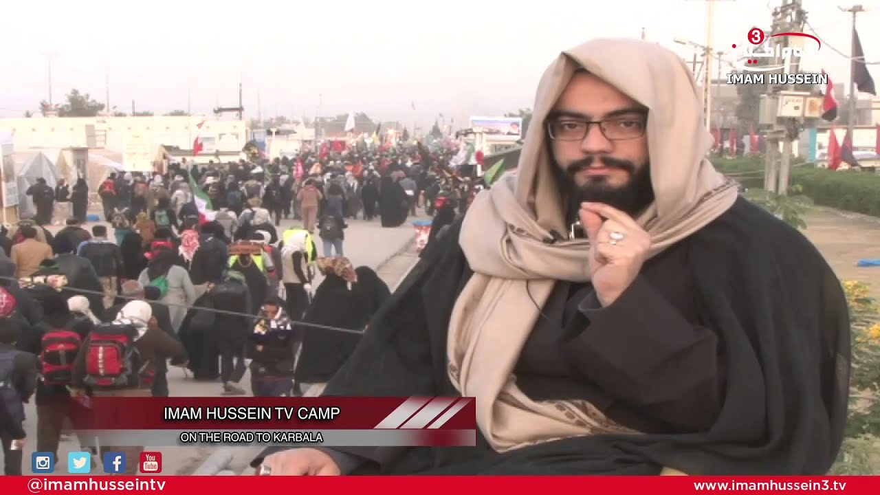 Manners and Etiquette of Ziyarat Al-Arbaeen Episode 5