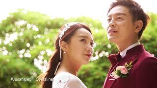 Weddings in jeju - Small wedding