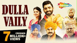 Dulla Vailly : Yograj Singh - Guggu Gill   Full HD   Latest Punjabi Movies 2019   New Punjabi Movie
