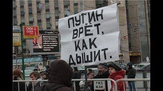 """Ложь или старческий маразм президента """"РФ""""?"""