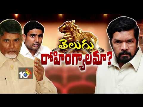 Debate on #Posani Krishna Murali Comments on Nandi Awards | 10TV