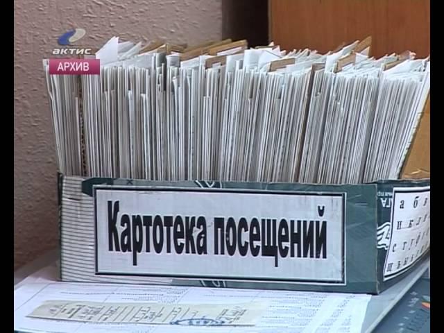 """""""Местное время"""" за 23.12.2013"""