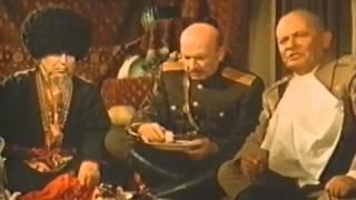 Особое поручение - Turkmen Film [1957]