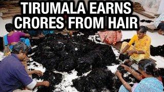 tirupati balaji temple head shave - मुफ्त ऑनलाइन